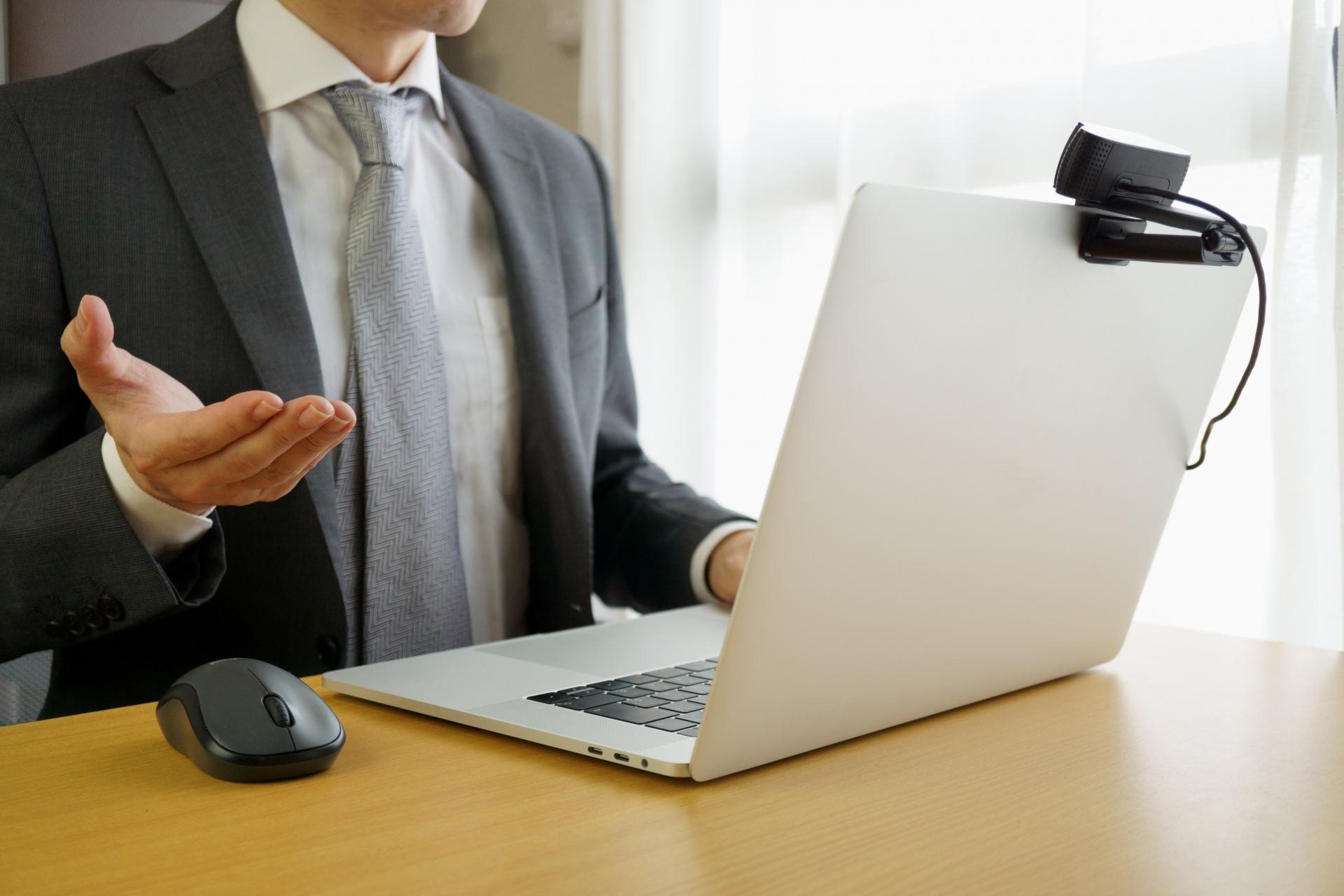 ウェブ会議利用支援サービス